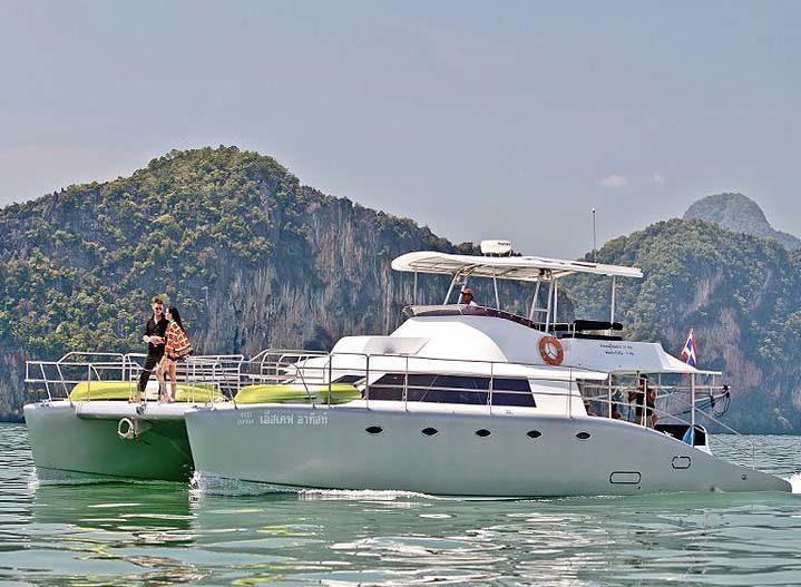 48 ft Motor Catamaran